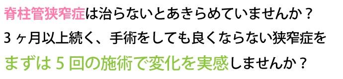 kyousaku_kondokoso